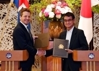Japan-Iceland Foreign Ministers' Meeting