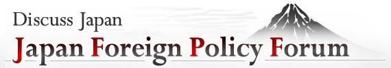 Discuss Japan - Japan Foreign Policy Forum