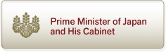 Prime Minister of Japan and His Cabinet Homepage